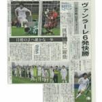 新聞―カンビアーレ