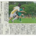 6.24東奥日報