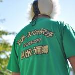 [01] ありがとう南郷 ティガーマスクSPマッチ_1024